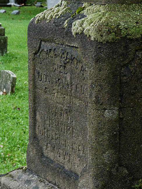 James & Mary Baker Inscription