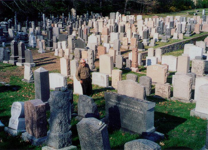 Mishkan Telfila Cemetery
